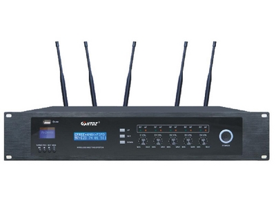 UHF Wireless Meeting System Receiver Unit HT-3388R